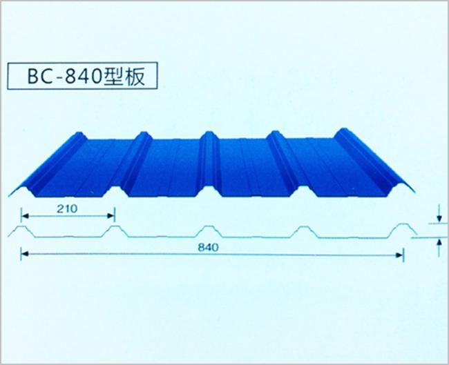 BC-840